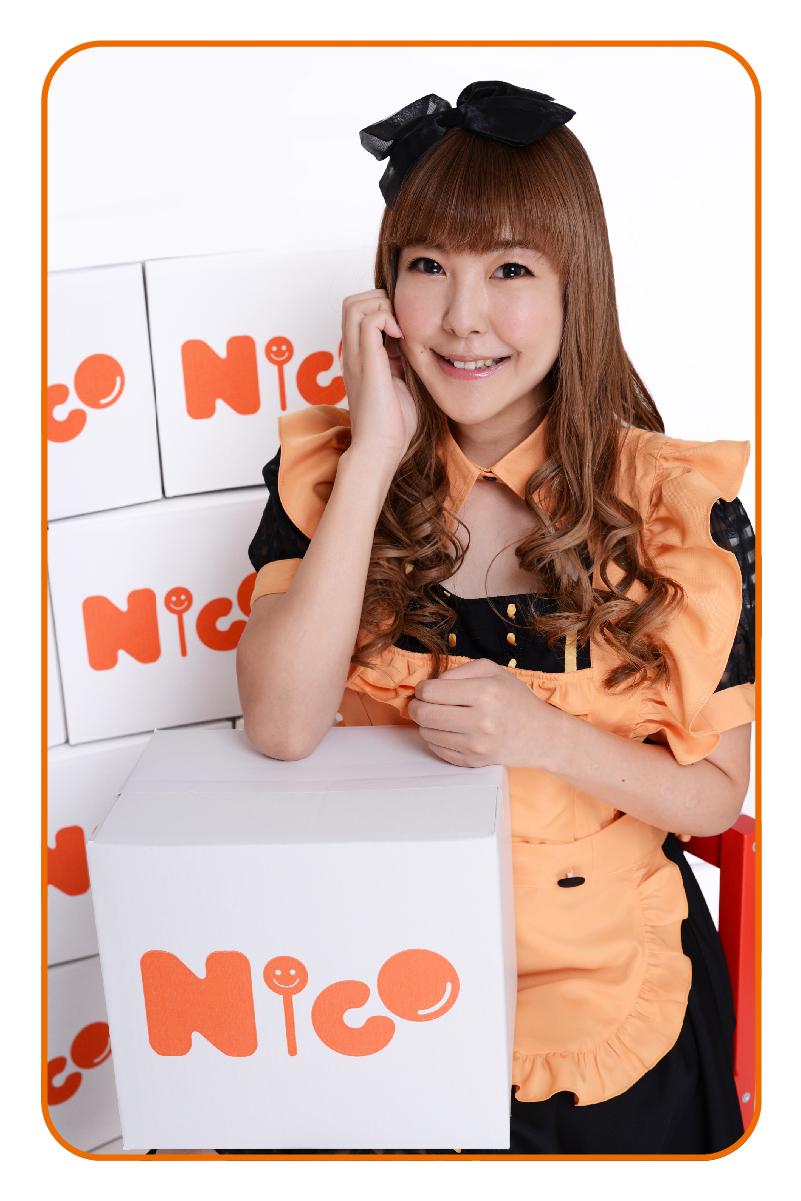 151217_Amazon_Nico-3